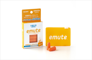 抗菌耳せんemuteのパッケージと中身とジップバッグ